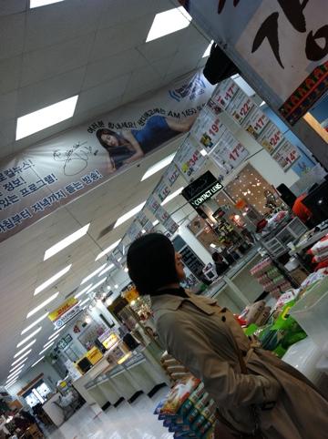 20111106-042317.jpg